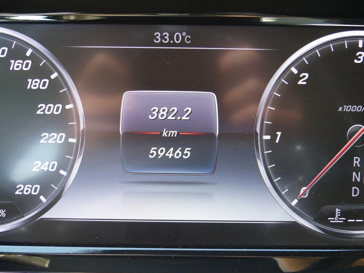 Mercedes Classe S VII 350 D EXECUTIVE L 9G-TRONICe