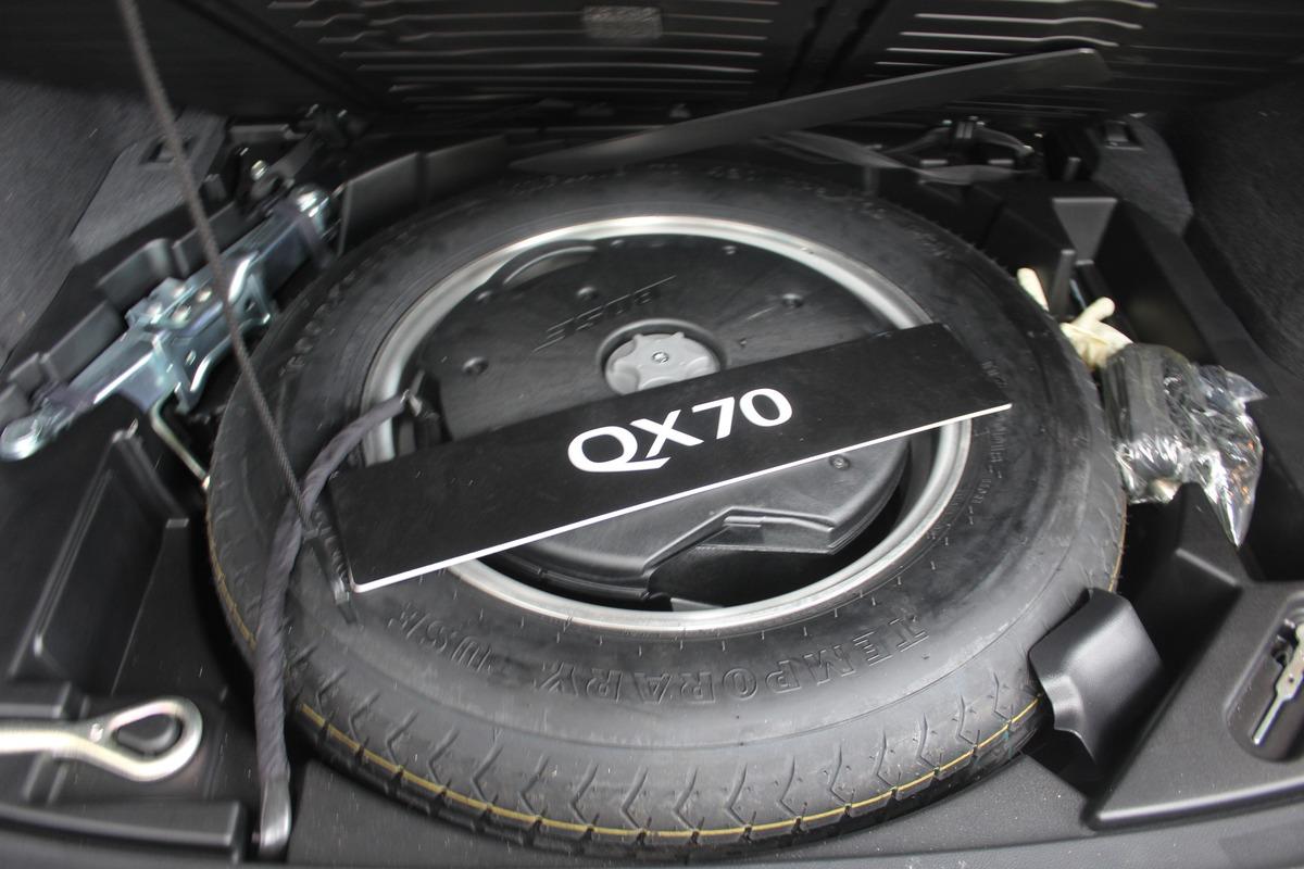 Infiniti Qx70 3.7 320ch  S AWD BVA 4x4 Euro6 5P